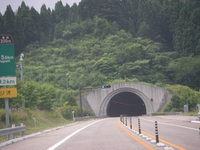 20080710_signal