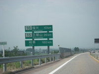 20080710_to_gifu