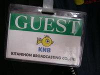 20090423_knb_guest_card