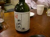Takata_shochu