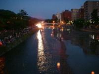 Asanogawa_ohashi