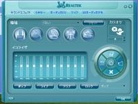 Karaoke_key