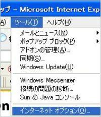 Internet_tool