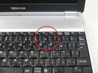 Toshiba_recovery1