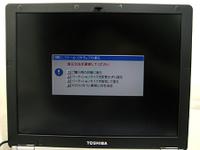 Toshiba_recovery2