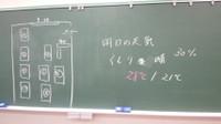 Haichi_16th_nisui_act