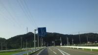 Hakuikouikinoudou_011