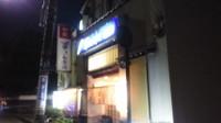 Kourinzushi_042