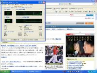 20100902_desktop_2_2