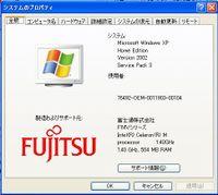 20100903_desktop_1