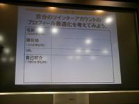 20101017_036