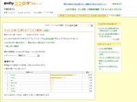 Serch_engine_ranking_20110106