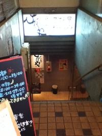 20110111_hikariya10