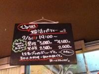 20110111_hikariya7