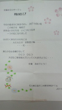 20110228__019