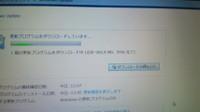 20110304_nec_0050