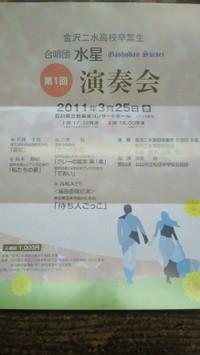 20110318__004