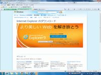 Ie9_download_page