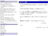 21000407_mro_news