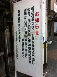 20110527__203