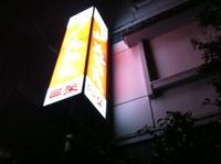 20110624_201
