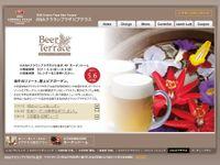 Anacrowneplaza_beerterrace