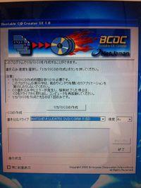 20110723_1861