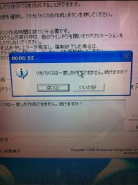 20110723_1863