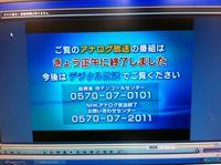 20110724_2078