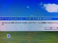20110814_epson