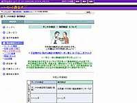 Kanazawa_kenshin_20110912