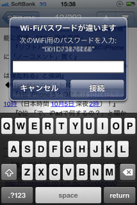 20110930__103