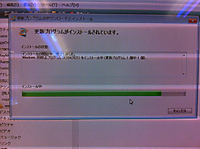 20111001__008