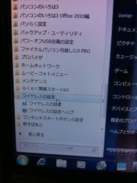 20111001__010
