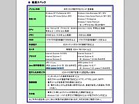 Kanazawashi_nyusatu_1001003_002