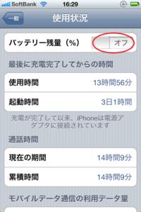 20111005__135