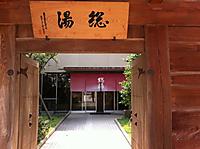 20111012__028