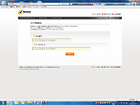 Symantec_store_re_download_3