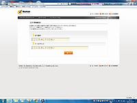 Symantec_store_re_download_3
