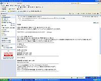 Norton_product_key_mail