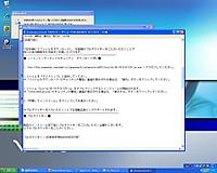 Re_download_norton