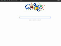 My_birthday_2011_google_3