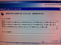 20111110__012