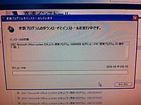 20111110__016
