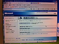 20111110__017