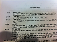 20111112__003