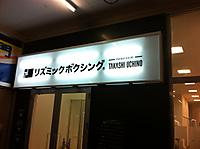 20111112__008