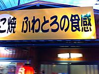 20111115__025