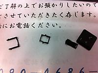 20111104__028_2