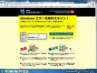 20111121_uniblue_002